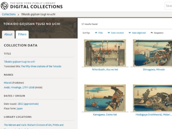 NYPLでパブリックドメイン化された浮世絵