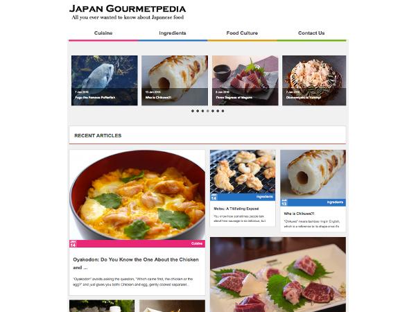 japangourmetpedia_3