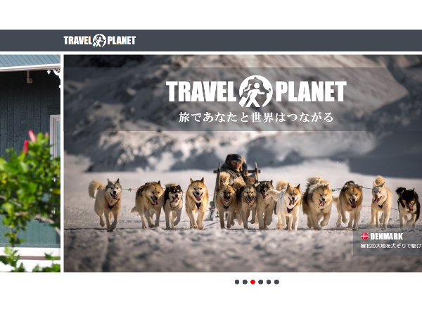 travelplanet_1