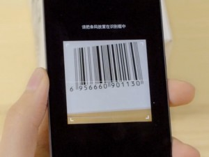 Xiaomi2