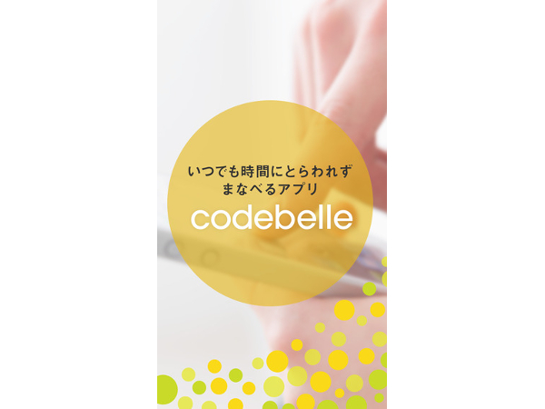 codebelle_1