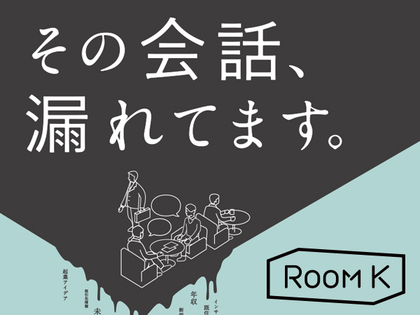 roomk_1