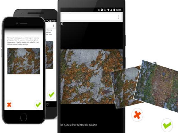 「AeroSee」の画像解析用画面