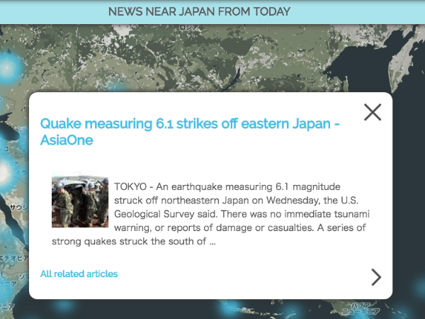 「Heatmap News」のニュース記事ポップアップ