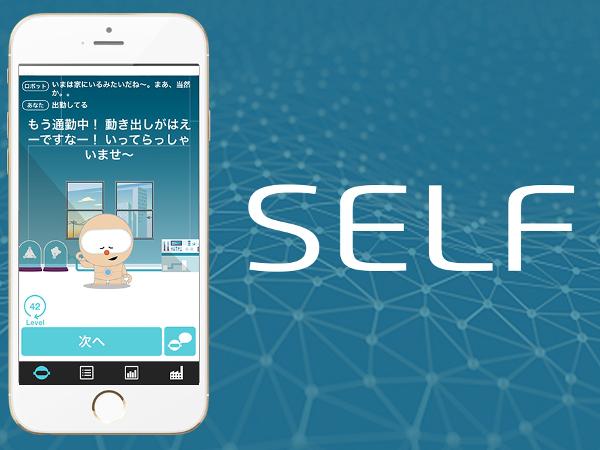 self_1