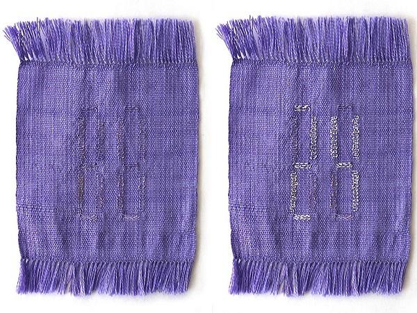 EBB weaver