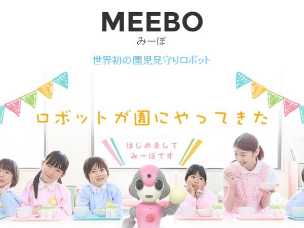 meebo_2