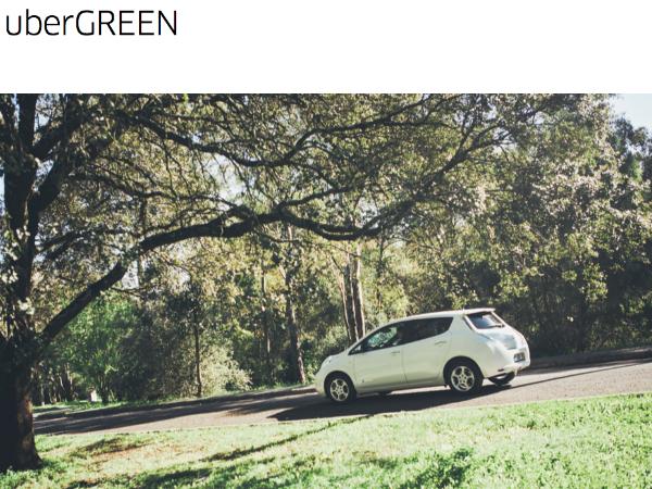 EVとハイブリッドカーに特化したオンデマンド配車サービス「UberGREEN」