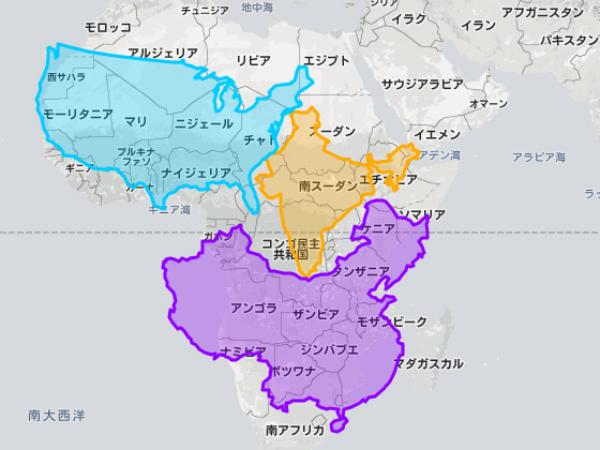 「The True Size Of」でアフリカ大陸を比較した様子