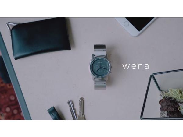 wena_1