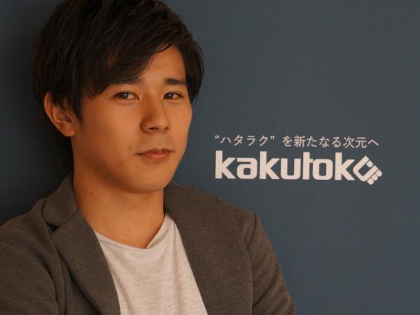kakkutoku_2
