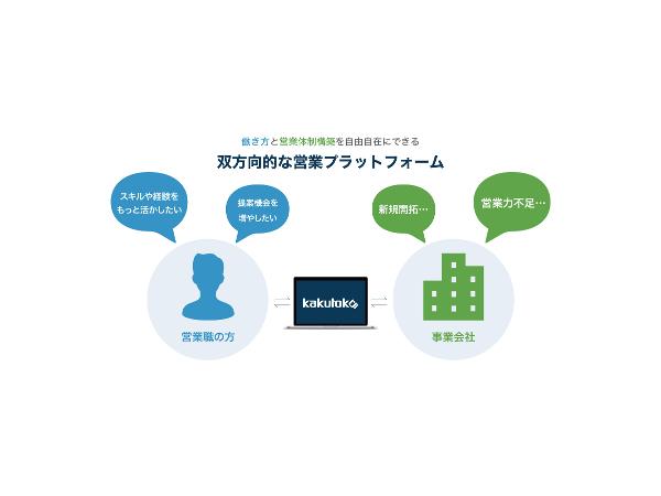 kakutoku_3