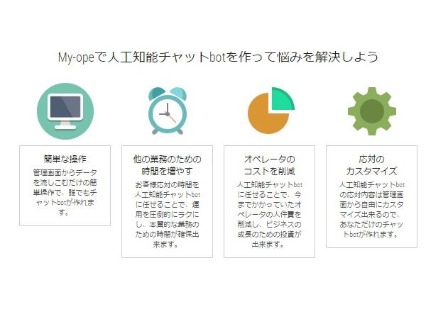myope_3