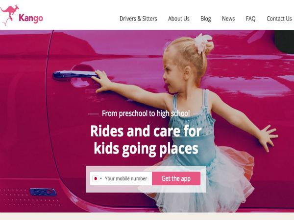 子ども向け配車サービスとシッターサービスを展開する「Kango」