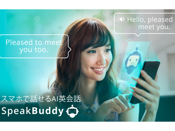 speakbuddy_1