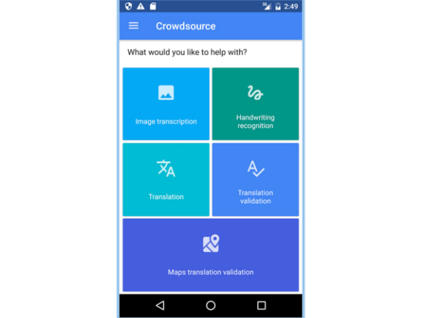 Androidアプリ「Crowdsource」