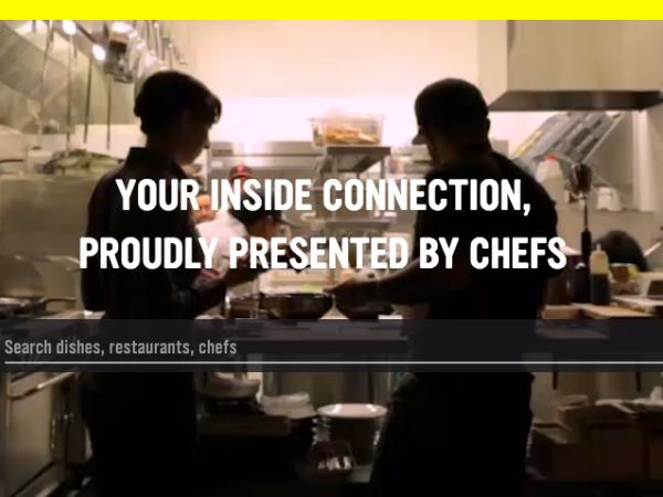 シェフによるグルメクチコミサイト「ChefsFeed」