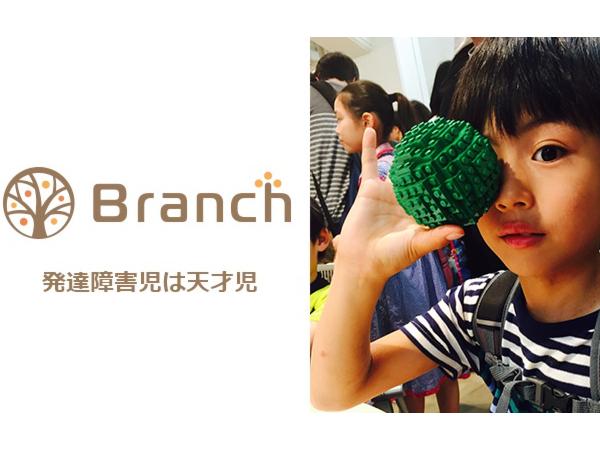 branch_1