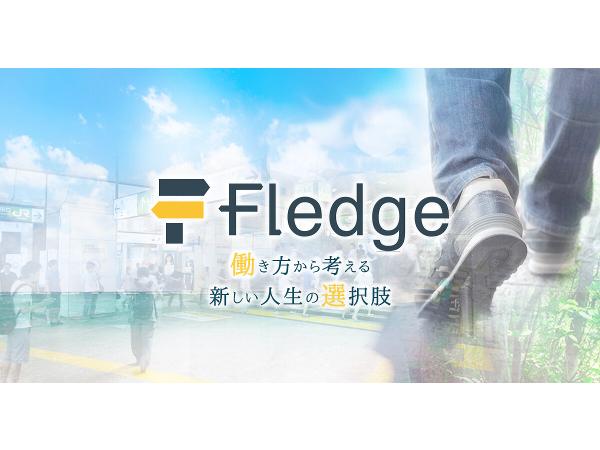 fledge_1