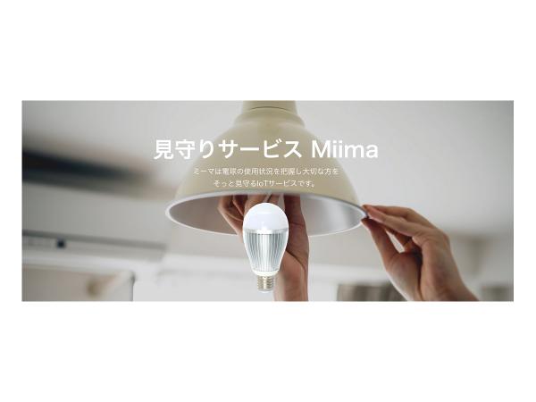 mima_1
