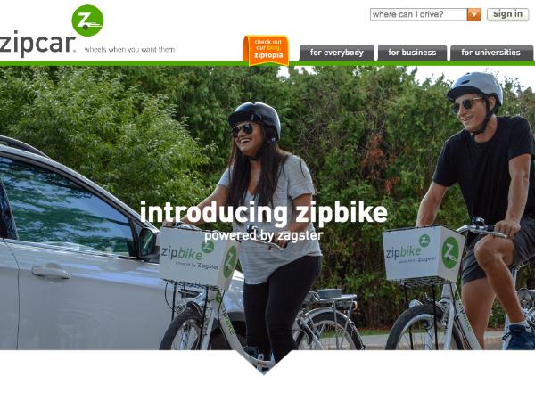 2017年から順次導入される「Zipbike」