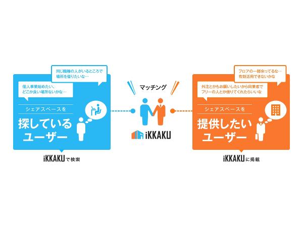 ikkaku_2