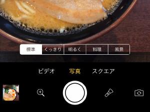 hoseiCamera 操作面アップ
