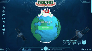 noradsanta - 1