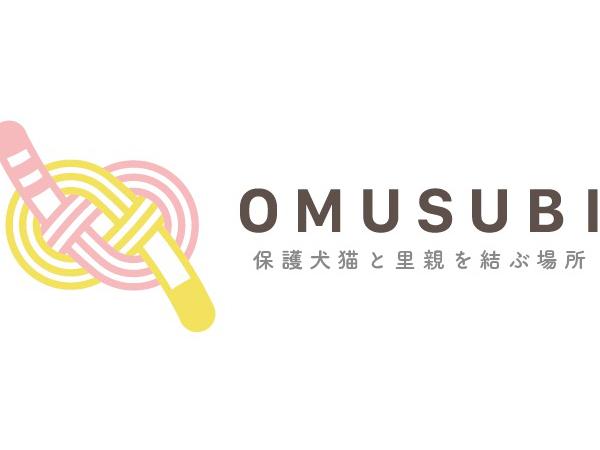 omusubi_4