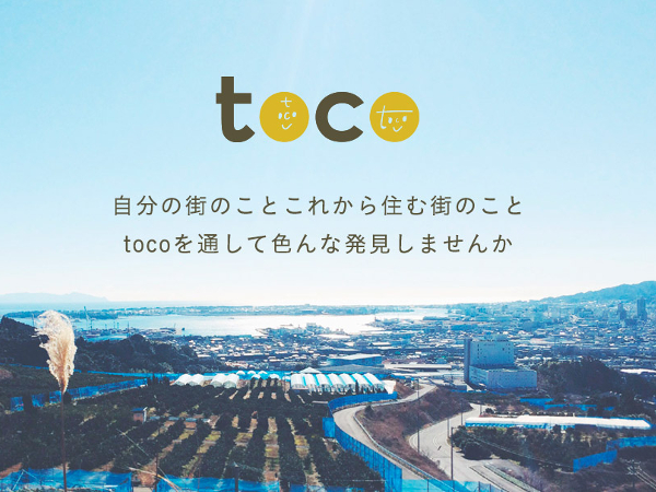 toco_1