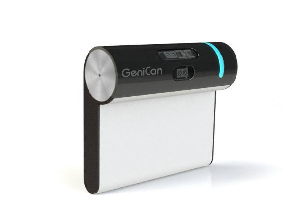 「GeneCan」の本体