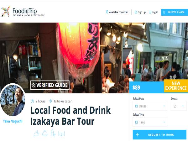 FoodieTripに登録されている居酒屋ツアー