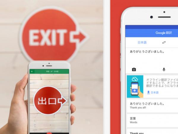 翻訳 カメラ google