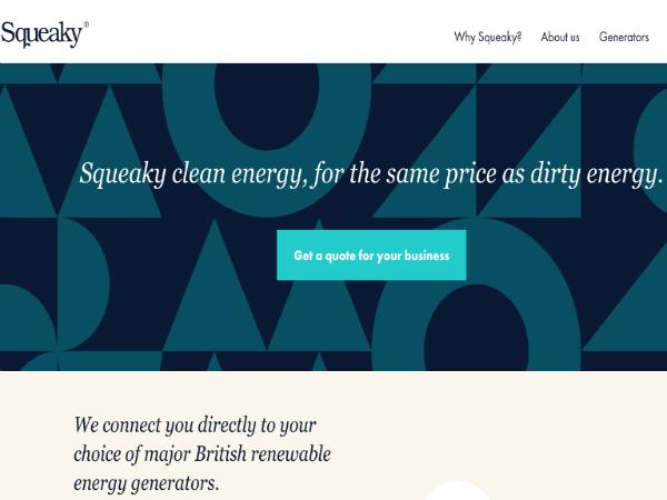 Squeakyのウェブサイト