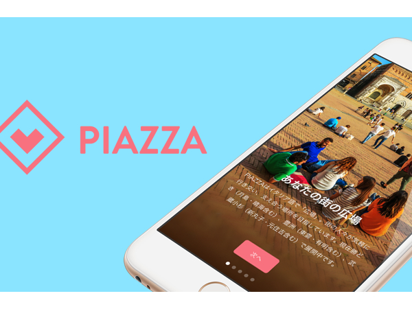 piazza_1