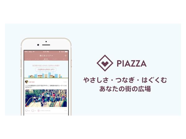 piazza_3