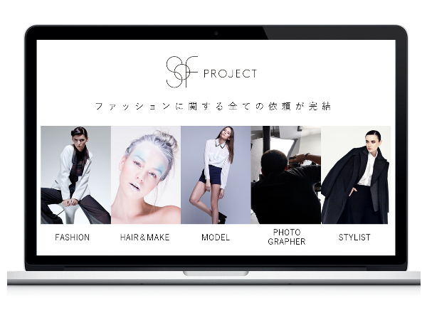 sofproject_1
