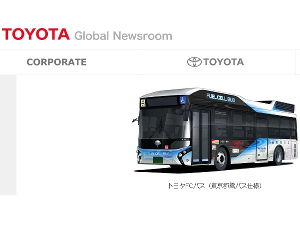 ToyotaFuelCellbus