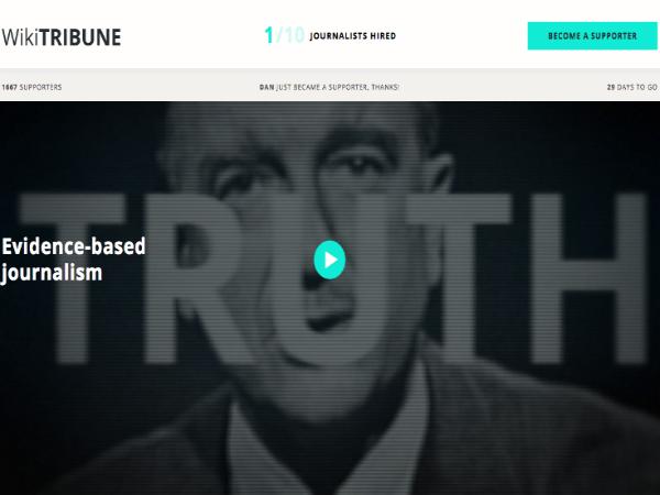 2017年4月に創設された「Wikitribune」