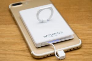 battering-2