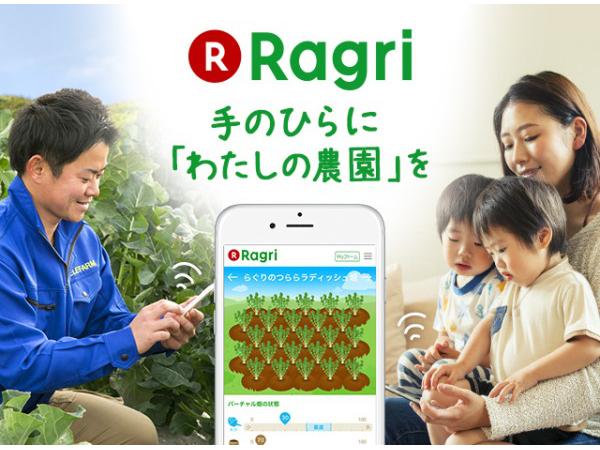 ragri_1