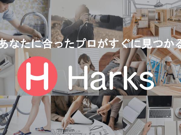 harks_1