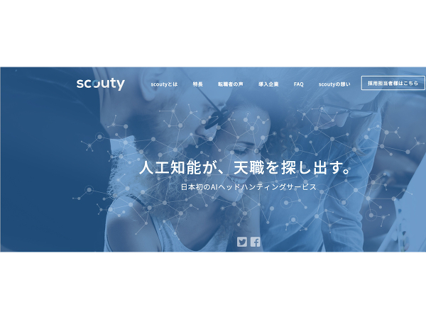 scouty_1