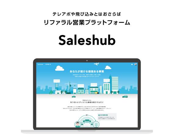 saleshub_1