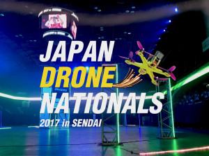 2017-0702-japan-drone-internationals-sendai-09
