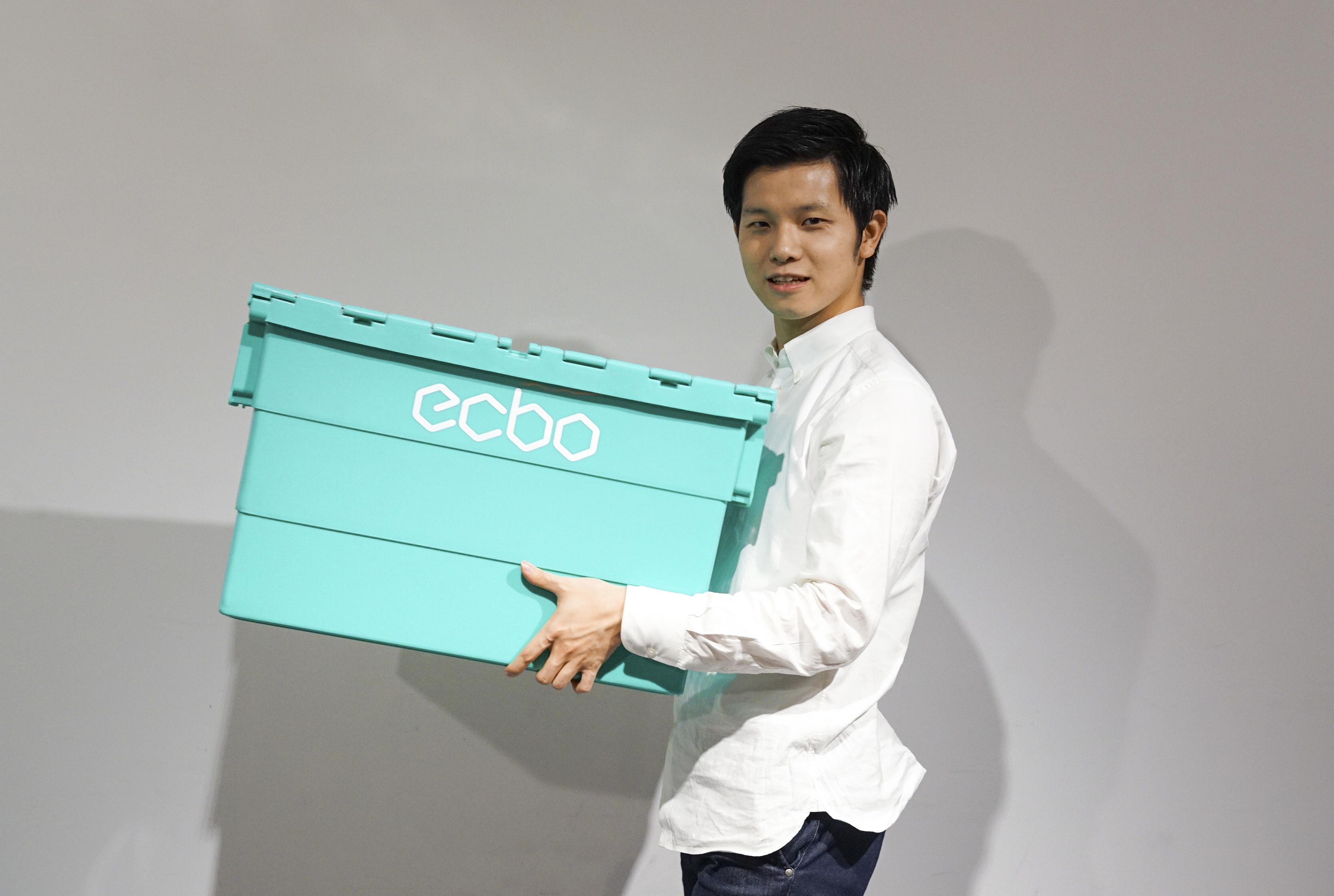 Ecbo_ceo_01