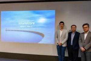 アンカー・ジャパン新事業戦略発表会2018、ブランドをSoudcoreに統合