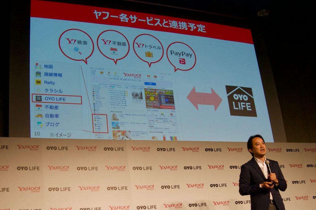 ヤフー株式会社,代表取締役社長,CEO,川邊健太郎,Photo by MATE)
