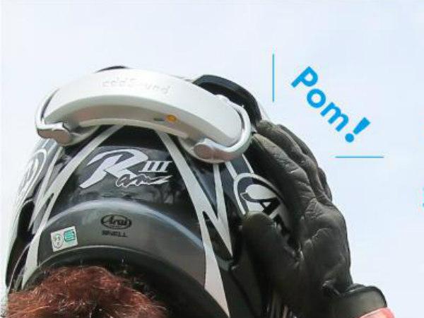 ライダーのための安全第一ガジェット! ヘルメットに装着する振動型サウンドシステムが登場