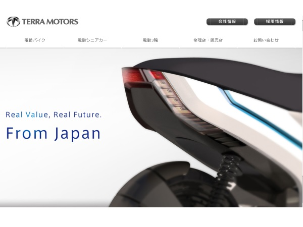 Terra-Motors